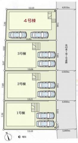 【その他】新築 寒川町倉見第51 4号棟