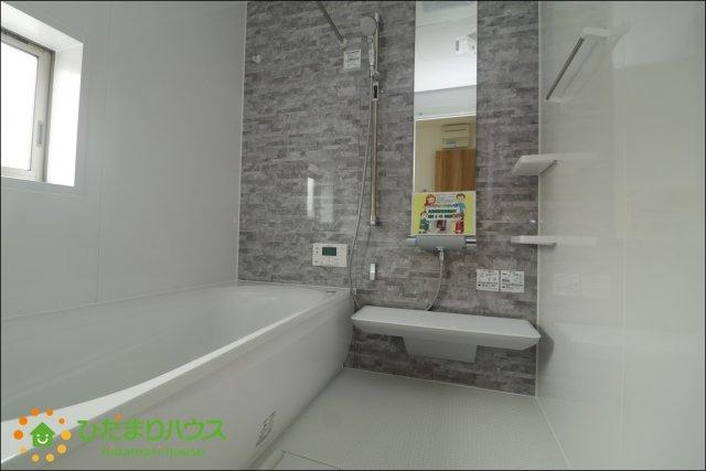 足を伸ばしておくつろぎ頂ける浴室♪楽しいバスタイムをお過ごしください♪
