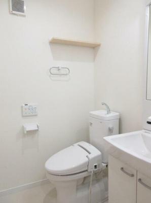 【トイレ】エトワール相模が丘