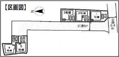 【区画図】オール電化の4LDK☆駐車2台可能☆公園徒歩5分・保育園徒歩6分☆リーブルガーデン木津宮ノ内5期