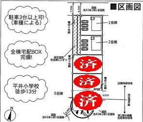 【地図】鹿嶋市港ケ丘第1 新築戸建 全5棟