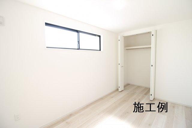 使いやすい洋室はクローゼット完備★ ※写真は施工例です。