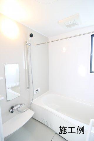お風呂場は浴室乾燥機付きで梅雨の時期もお洗濯が楽です♪ ※写真は施工例です。