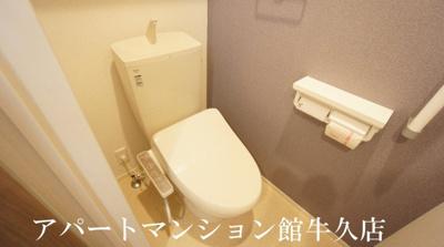 【トイレ】ラッポルティⅡ