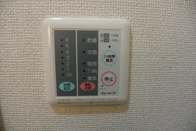 【設備】ネオシティ天神橋