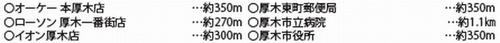 【仲介手数料0円】厚木市寿町1丁目 クリオ本厚木壱番館 中古マンション