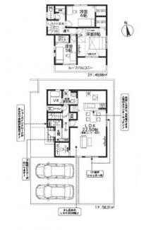4号棟。敷地面積 150.07㎡ 建物延面積 105.99㎡ 価格 2590万円