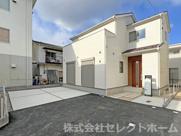 制震+耐震の家リナージュ:三原市和田 住宅性能評価取得物件 2号棟 の画像