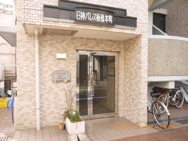 【エントランス】日神パレス板橋本町