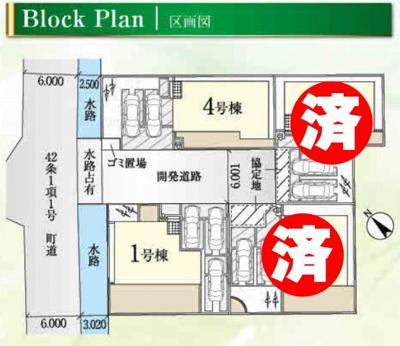 区画図 吉川新築ナビで検索