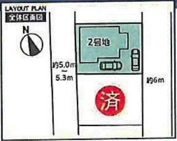 【区画図】タマタウン 加東家原
