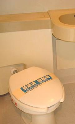 【トイレ】ライオンズマンション久が原第五