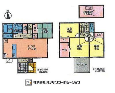 【外観】タマタウン 社広野 4号地 ~新築一戸建て~