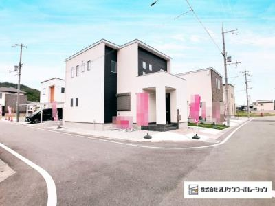 【外観】タマタウン 西高室 1号地 ~新築一戸建て~
