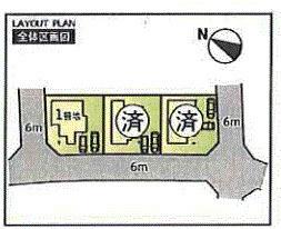 【区画図】タマタウン 西高室 1号地 ~新築一戸建て~