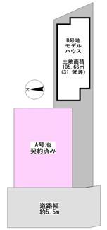 【区画図】高槻市京口町