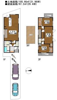 土地面積105.66平米(約31.96坪) 建物面積97.20平米(約29.40坪) 3LDK 4,780万円