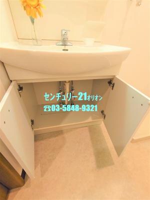 【洗面所】アトリウム白鷺(シラサギ)