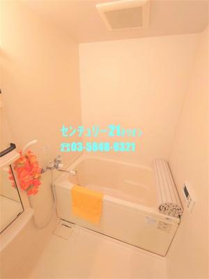 【浴室】アトリウム白鷺(シラサギ)