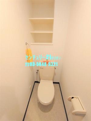 【トイレ】アトリウム白鷺(シラサギ)