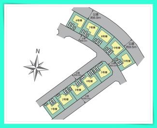 1号棟は南東と北西の両面道路です。 どちらも6.0m幅の公道です。