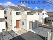制震+耐震の家リナージュ:三原市和田 住宅性能評価取得物件 3号棟 の画像
