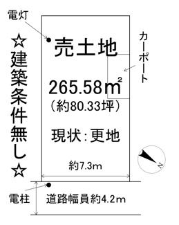 【土地図】近江八幡市慈恩寺町中 売土地