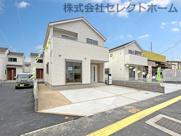 制震+耐震の家リナージュ:三原市和田1丁目 住宅性能評価取得物件 4号棟 の画像