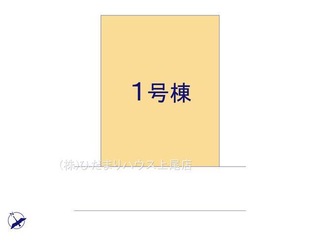 【区画図】鴻巣市神明 第3 新築一戸建て リーブルガーデン 01