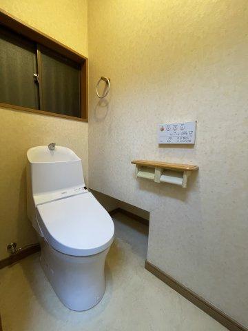 【トイレ】曽屋テラスハウス