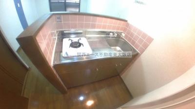 【キッチン】CTビュー永和