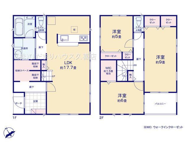 2階の洋室は可変型♪3LDK→4LDKへ変更可能です♪
