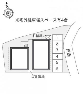 【その他】レオパレスコスミック