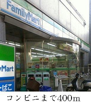 【その他】セレンディピティ O・V