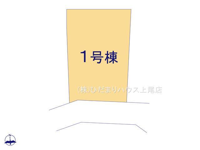 【区画図】北本市本町 3期 新築一戸建て リッカ 01