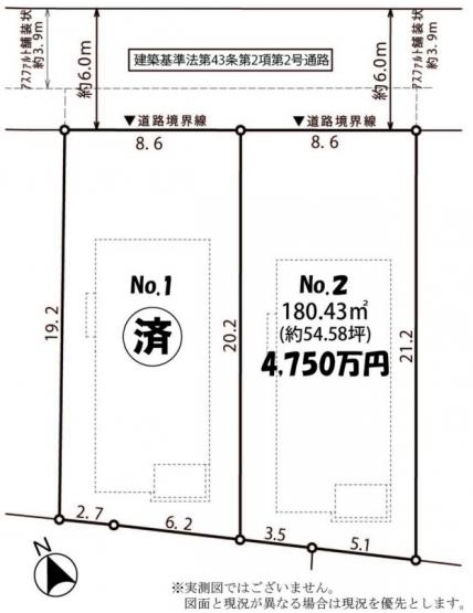 【土地図】【土地180㎡超】世田谷区宇奈根2丁目売地
