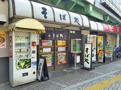 【周辺】T.A足立区大谷田3丁目Ⅱ B棟