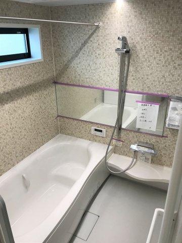 【浴室】【2.5帖書斎付き4LDK】 世田谷区粕谷3丁目新築戸建