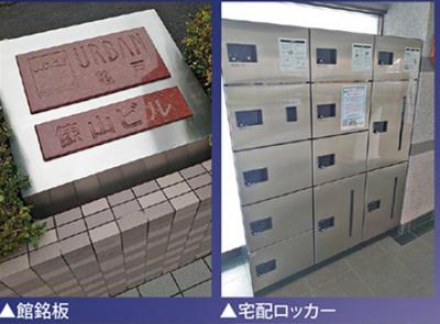 【その他共用部分】ナイスアーバン亀戸俵山 3DK 2階 1993年築