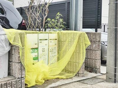 【その他共用部分】マーブルクレスト五軒家
