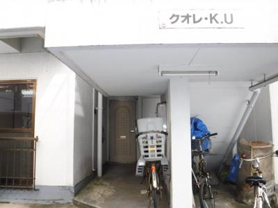 【エントランス】クオレK・U