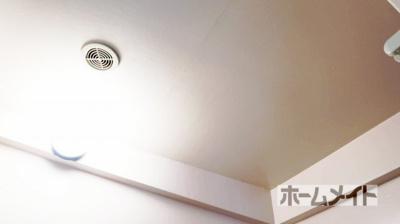 【浴室】相互マンション