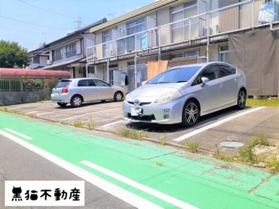 【駐車場】二村ハイツ