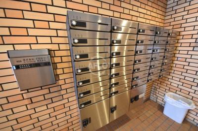 ヒューマンビレッジ メールボックス