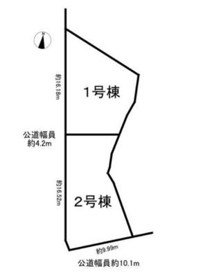 【区画図】東海市加木屋町小清水の新築戸建て2号棟