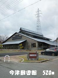 【駐車場】サニーヒル今津Ⅱ