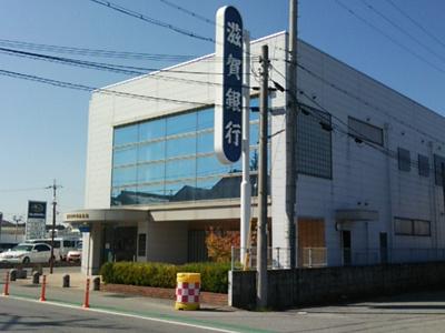 滋賀銀行 稲枝支店(525m)