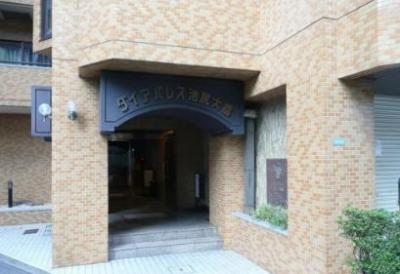 【エントランス】ダイアパレス池尻大橋