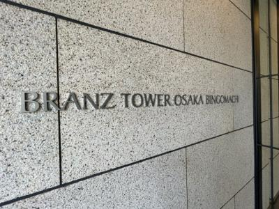 【その他】ブランズタワー大阪備後町