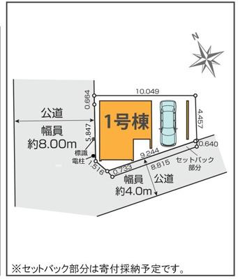 【区画図】新築戸建て 川口市芝13期